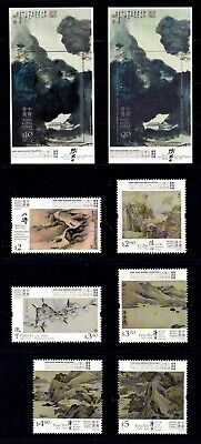 Hong Kong 2020 museums Collection S/S x 2 + Stamp Set VF MNH