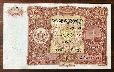 Afghanistan 20 Afghanis Banknote/p.18a/VF25/Independence Monument/ND Issue 1936