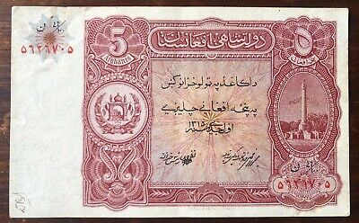 Afghanistan 5 Afghanis Banknote/p.16/VF25/Independence Monument/ND Issue 1936