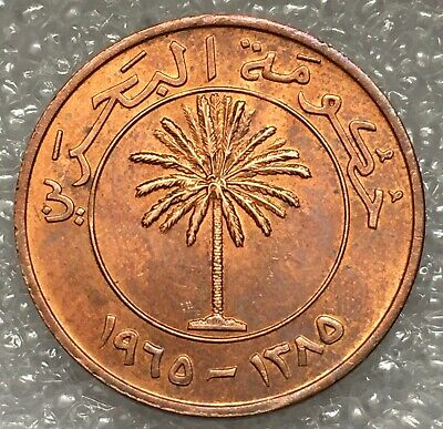 1965 BAHRAIN 10 FILS COIN BRONZE , fat rate shipping