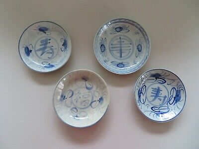 4 Antique Chinese Blue & White Crab & Calligraphy Dishes 19Th Century No Reserve