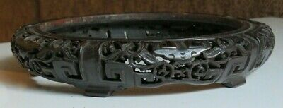 Antique Chinese Qing 19th C Carved Hardwood Stand for Vase or Bowl, for repair