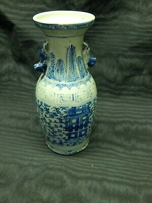 ANTIQUE CHINESE  BLUE & WHITE PORCELAIN VASE Asian Oriental 10 inches Dragons
