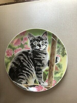 """Tabby Cat Collector Plate by Jamestown Fine Porcelain 8.25""""  Vintage"""