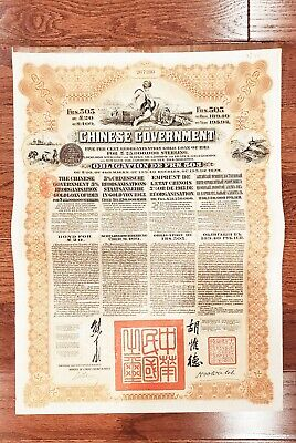 Chinese Government 5% Reorganisation Gold Loan of 1913 £20 coupon bonds