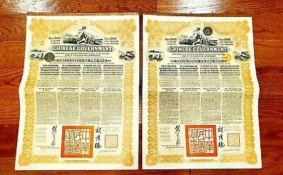 2 notes Chinese Government 5% Reorganisation Gold Loan of 1913 £20 coupon bonds