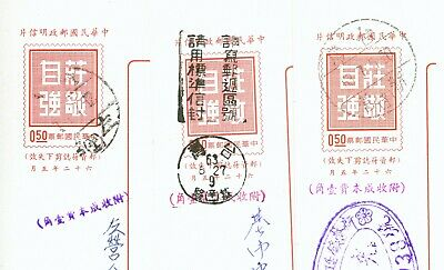 CHINA TAIWAN DIGNITY POSTAL CARD  10c SURCHARGE 1974  LOT OF 3  0-935
