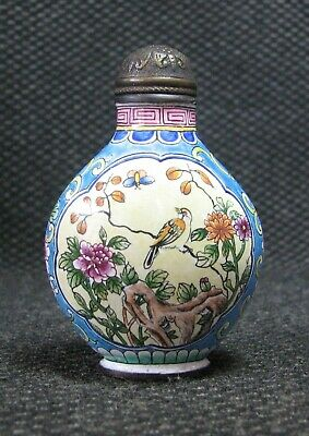 Chinese Copper Delicate Hand Painted Birds And Peonies Snuff Bottle--
