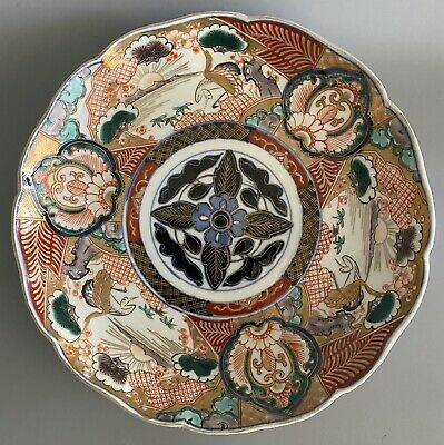Antique Japanese Imari Gilded Hand Painted Plate Japan