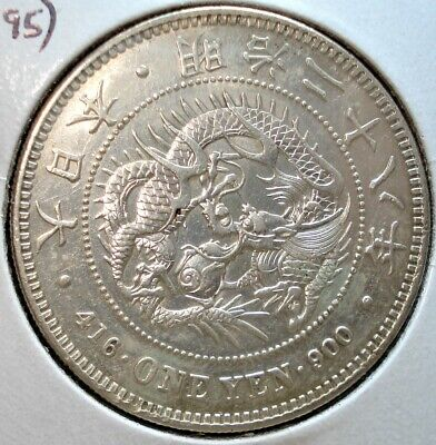 Year 28 (Western Year 1895) Silver Yen Coin from Japan