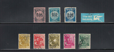 Stamp Collection •Israel •7 SCANS