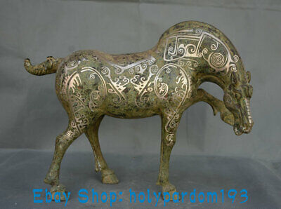 """14.4"""" Antique Old Chinese Bronze Silver Dynasty 12 Zodiac Animal Horse Statue"""