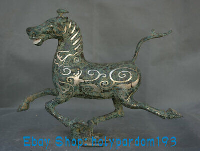 """12.8"""" Antique Old Chinese Bronze Silver Dynasty Horse Step Fly Swallow Statue"""