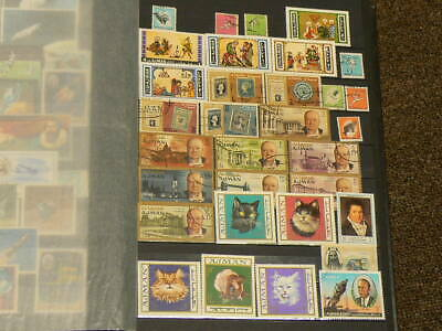 Ajman State Over 180 Cancelled Stamps #5064