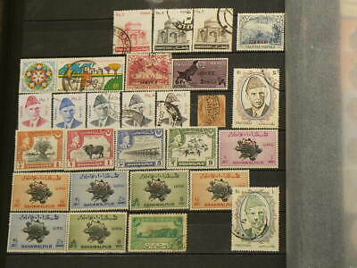 Pakistan Lot of 28 Cancelled Stamps #5061