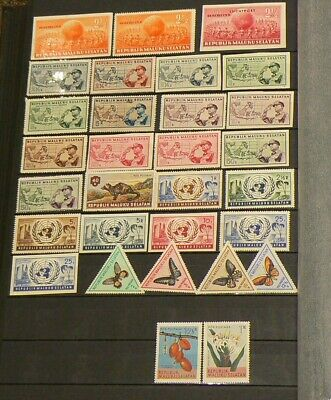 Malaku Stamps Lot of 30 Different Stamps Majority Mint State #5057