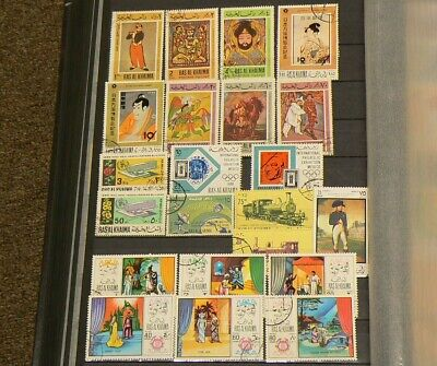 Trucial State Ras Al Khaima Over 130 Cancelled Stamps #5068