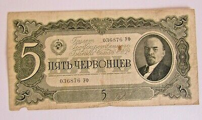 Banknotes> Russia/U.s.s.r.>5 Chervontsev>1937 Issue<