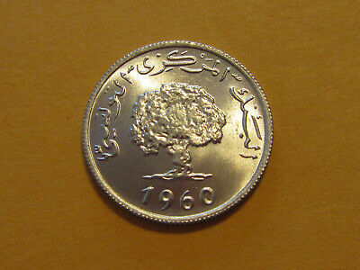 1960 tunisia 2 millim OAK TREE coin  nice old coin uncirculated  km281 OYT