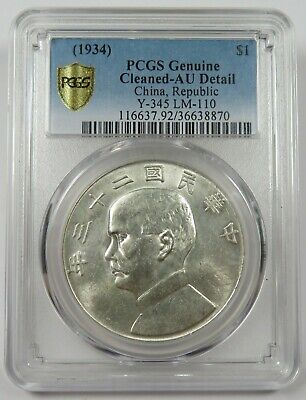1934 Republic China $1 Dollar PCGS Genuine Cleaned AU Detail Y-345 Coin #24776A