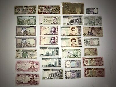 Huge Lot Of 28 Middle East Currency Iraq Egypt Afghanistan