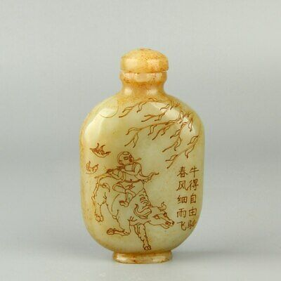 Chinese Exquisite Hand-carved Hetian jade snuff bottle