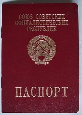 Russian USSR Soviet Union OLD Personal Document