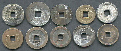1800's? China Holed Cash Coins Lot of 10 Coins.