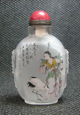Chinese Traditional Inside-drawing Ma Gu Xian Shou Design Glass Snuff Bottle