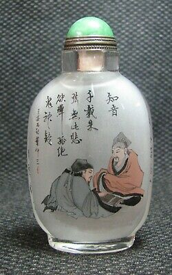 Chinese Traditional Inside-drawing Bo Ya Tan Qin Design Glass Snuff Bottle***-
