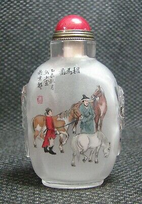 Chinese Traditional Inside-drawing Man And Horse Design Glass Snuff Bottle****-
