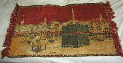 Rare Vintage Turkish Temple Prayer Rug Velvet Wall Hanging Tapestry 25 x 43