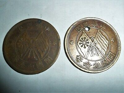 Lot of 2 Chinese Ten Cash coins 1920s rare, very good & collectible MUST SEE!!!