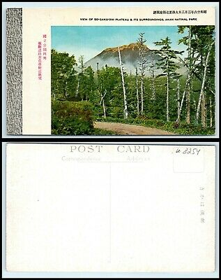 JAPAN Postcard - Akan National Park, View Of So Gaku Dai Plateau Z3