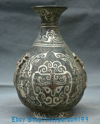 """8.8"""" Collect Antique Old Chinese Silver Bronze Ware Dynasty Beast Face Bottle"""