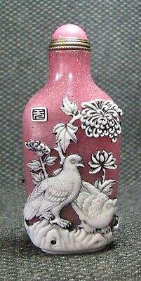 Chinese Exquisite Carve Pigeons And Chrysanthemums Glass Snuff Bottle