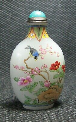 Chinese Exquisite Hand Painted Birds And Flowers Glass Snuff Bottle