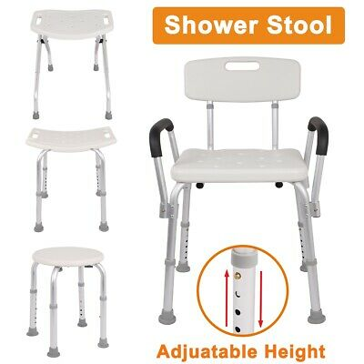 Height Adjustable Shower Stool Chair Medical Aid Safety Bath Tub Seat Bench AU