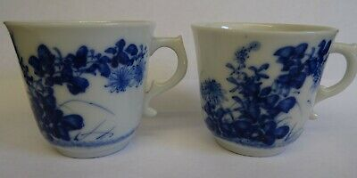 Antique Chinese Porcelain Pair Of Blue & White Hand Painted Coffee Cups.