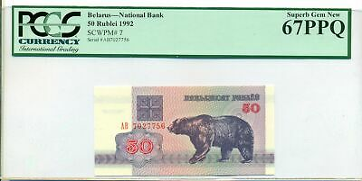 Belarus 1992 50 Roubles Bank Note Superb Gem New 67 PPQ PCGS Currency
