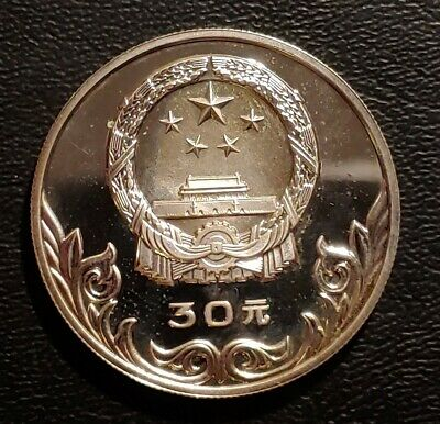 China, 1980 Olympics, Silver, 30 Yuan Proof Strike Commemorative, Low Mintage.