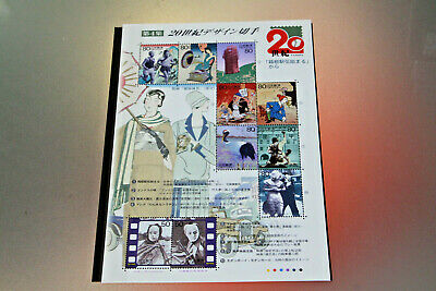 Japan 1999 - The 20Th Century (4Th Issue) - Full Sheetlet - U/Mint