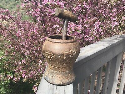 Antique Asian Cast Iron Pestle & Mortar