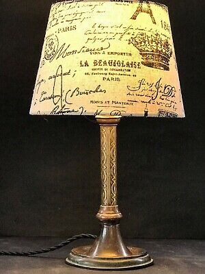 Vintage/Antique Bronze Table Lamp