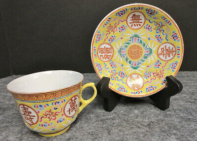 Vintage Chinese Cup & Saucer ....EUC....