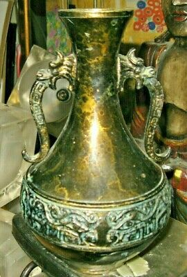 Vase Gold & Bronze Solid Metal with Asian Dragons Heavy 2 lbs