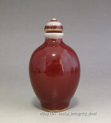 Chinese Old Porcelain Red Glaze Snuff Bottle