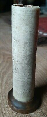 Antique Chinese/Japanese carved brush pot unusual engraved decoration