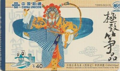 China. Monkey Character In The Mythological Novel Journey In The West. (518)