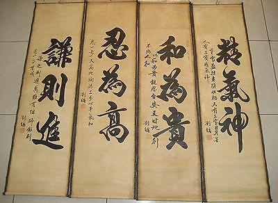 4PCS collect Adornment of ancient Chinese calligraphy and painting works